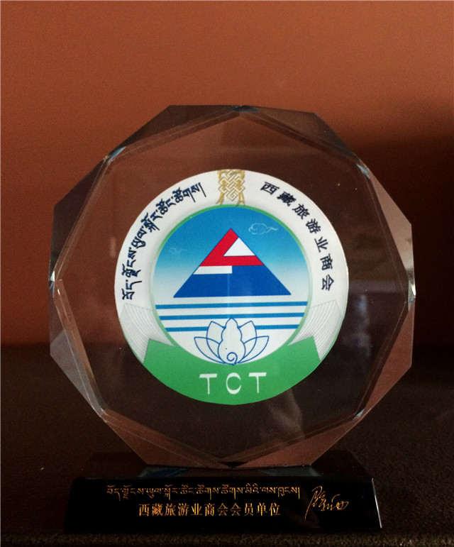 西藏伟德1946虎扑业商会会员单位