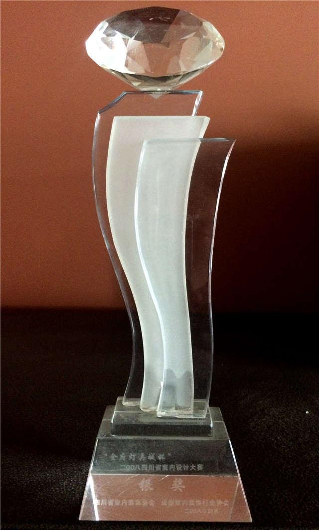 金府灯具城杯——2008四川省室内设计大赛银奖
