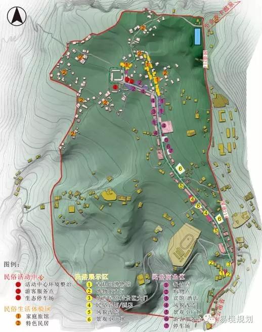 西藏昌都•芒康纳西民俗村 特色村控制性详细规划
