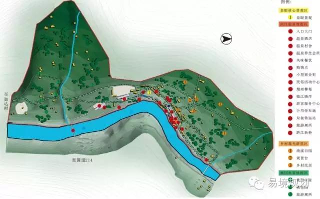 西藏昌都·芒康曲孜卡温泉村 特色村控制性详细规划