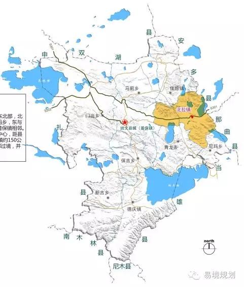 西藏那曲·北拉镇宜居新型城镇化建设修建性详细规划