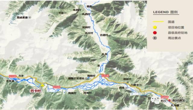 西藏林芝·巴卡伟德1946虎扑特色村修建性详细规划