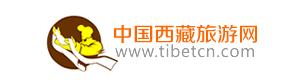 中国西藏伟德1946虎扑网
