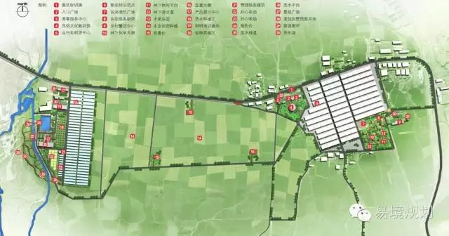 西藏日喀则·达那答乡农业生态园修建性详细规划
