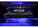 """2019年中国文旅产业市场现状及发展前景分析 """"伟德1946虎扑+5G""""拉动产业投资升级换代"""